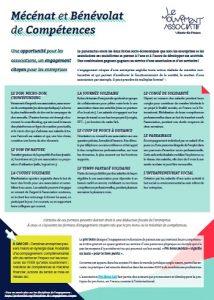 Mecenat et Benevolat competences